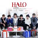 Surprise/HALO