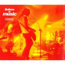 Believe In Music (EP)/Sodagreen