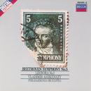 Beethoven: Symphony No.5/Overture Leonore No.3/Philharmonia Orchestra, Vladimir Ashkenazy