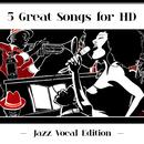 ハイレゾで聴くジャズ・ヴォーカル(Jazz Vocal Edition)/Various Artists