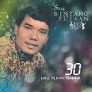 Siri Bintang Pujaan (Remastered)/Ahmad Jais