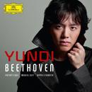 ベートーヴェン:ピアノ・ソナタ 第8番<悲愴>・第14番<月光>・第23番<熱情>/Yundi
