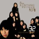 Siri Bintang Pujaan (Remastered)/Al Jawaher