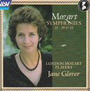 Mozart: Symphonies Nos. 25, 29 & 33/London Mozart Players, Jane Glover