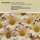 Rachmaninov: Piano Concerto No.2; Rhapsody on a Theme of Paganini/Jorge Luis Prats, Mexico City Philharmonic Orchestra, Enrique Bátiz