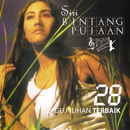 Siri Bintang Pujaan (Remastered)/Ella
