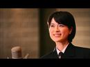 希望/海上自衛隊東京音楽隊, 三宅 由佳莉 (海上自衛隊東京音楽隊所属)