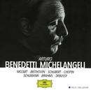 あいうえおあいうえお/Arturo Benedetti Michelangeli