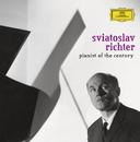 リヒテル/コンプリート・レコーディン/Sviatoslav Richter