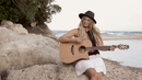 Back Of My Mind/Jamie McDell featuring Rai Thistlethwayte