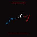 Aux armes et caetera/Serge Gainsbourg