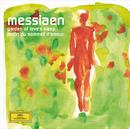 メシアン:アイノネムリノソノ/VA/Daniel Barenboim, Olivier Latry, Orchestre De La Bastille, Myung Whun Chung