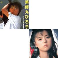 """ハイレゾx名曲 セーラー服と機関銃/Woman""""Wの悲劇""""より/薬師丸ひろ子"""