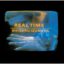 REAL TIME (渋谷公会堂LIVE (1983))/泉谷しげる