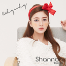 Why Why/Shannon
