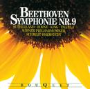 "Symphony No.9 In D Minor Opus 125 ""Choral"" - L. Van Beethoven/Hans Schmidt-Isserstedt, Wiener Philharmoniker, Wiener Staatsopernchor, Dame Joan Sutherland, Marilyn Horne, James King, Martti Talvela"