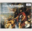 ヘンデル:オラトリオ「ユダヤ・マカベウス」/English Chamber Orchestra, Sir Charles Mackerras