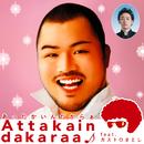 Attakaindakaraa♪ (feat. カストロさとし)/クマムシ