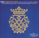 Bach: Mass in B minor (2 CDs)/Vienna State Opera Orchestra, Hermann Scherchen