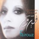 Houmoumn Al Hob/Fairuz