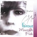 Maarifti Feek/Fairuz
