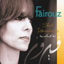 Shat Iskandaria (Chat Iskandaria)/Fairuz