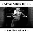 ハイレゾで聴くジャズ・ピアノ2/Various Artists