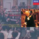 ショスタコーヴィチ:交響曲第5番/メンデルスゾーン:交響曲第4番<イタリア>/Wiener Philharmoniker, Sir Georg Solti