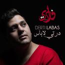 Derti Labas/Fadi Charkaoui