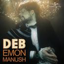 Emon Manush/Deb
