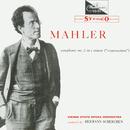 "Mahler: Symphony No. 2 ""Resurrection""/Mimi Coertse, Lucretia West, Orchester der Wiener Staatsoper, Hermann Scherchen, Chor der Wiener Staatsoper"