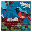 Taistelija - Levytykset 1976-1977 (Remastered 2015)/Punainen Lanka