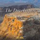 The Dovekeepers (Original Television Soundtrack)/Jeff Beal