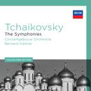 Tchaikovsky: The Symphonies/Royal Concertgebouw Orchestra, Bernard Haitink