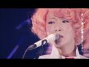 最果てが見たい ((生)林檎博'14 -年女の逆襲-)/椎名林檎