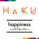 happiness ~シアワセノオト~/HaKU