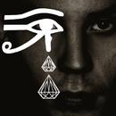 Dyra tårar (feat. Isabelle)/Albin