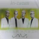 Damba Kasih/In Team