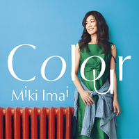 Colour / 今井美樹