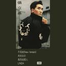 Zhang Li Ji/Li Ji Zhang