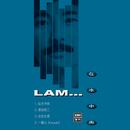Zai Shui Zhong Yang/George Lam