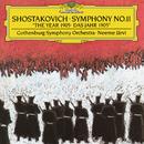 ショスタコーヴィチ:交響曲集(第2、3、11-15番) 他/Gothenburg Symphony Orchestra, Neeme Järvi