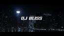 Shining/DJ Bliss featuring Mims, Daffy