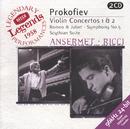 Prokofiev: Violin Concertos Nos.1 & 2; Symphony No.5; Romeo & Juliet etc. (2 CDs)/Ruggiero Ricci, L'Orchestre de la Suisse Romande, Ernest Ansermet