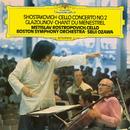 ショスタコーヴィチ:チェロ協奏曲、グラズノフ:吟遊詩人の歌/Boston Symphony Orchestra, Mstislav Rostropovich, Seiji Ozawa
