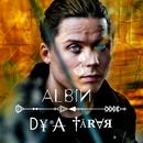 Dyra tårar/Albin