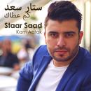 Kam Aatak/Staar Saad