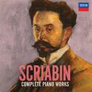 Scriabin - Complete Piano Works/Various Artists