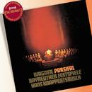 ワーグナー: パルジファル /クナ/Jess Thomas, Hans Hotter, Irene Dalis, Gustav Neidlinger, Orchester der Bayreuther Festspiele, Hans Knappertsbusch