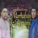Kemerduan Alunan Marhaban & Berzanji/Azraie, Amirahman